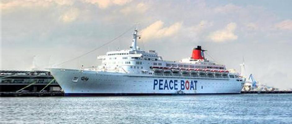 peace_boat
